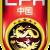 Team_China_Football_Ver_2011